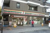 セブンイレブン「横浜上大岡西1丁目店」