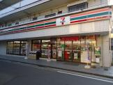 セブンイレブン「横浜太尾町店」