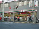 セブンイレブン「横浜大倉山店」