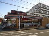 セブンイレブン「横浜大豆戸町店」