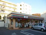 セブンイレブン「横浜日吉本町3丁目店」