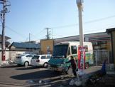 セブンイレブン「横浜日吉本町駅前店」