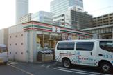 セブンイレブン「新横浜駅東店」