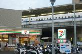 セブンイレブン「新横浜駅南口店」