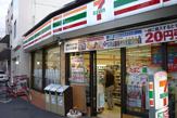セブンイレブン「横浜高島台店」