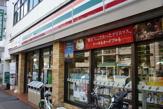 セブンイレブン「横浜三ツ沢上町店」