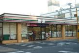 セブンイレブン「横浜神奈川2丁目店」