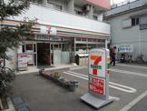 セブンイレブン「横浜大口駅前店」