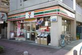 セブンイレブン「横浜東神奈川1丁目店」