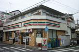 セブンイレブン「横浜白幡向町店」
