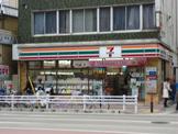 セブンイレブン「横浜桜木町駅前店」