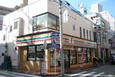 セブンイレブン「横浜平沼1丁目店」