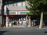 セブンイレブン「横浜平沼中央店」