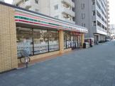 セブンイレブン「横浜鶴見市場富士見町店」