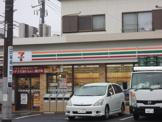 セブンイレブン「横浜鶴見大東店」