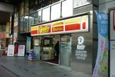 デイリーヤマザキ「新横浜駅前店」
