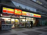 デイリーヤマザキ「横浜北幸店」