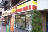 デイリーヤマザキ「横浜馬車道店」