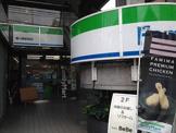 ファミリーマート鶴ヶ峰駅西店