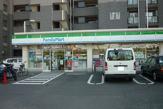 ファミリーマートスリーウェル新横浜店