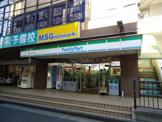ファミリーマート菊名駅東口店