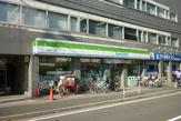 ファミリーマート新横浜1丁目店