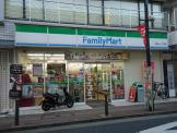ファミリーマート大倉山1丁目店