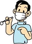 磯田歯科クリニックの画像1