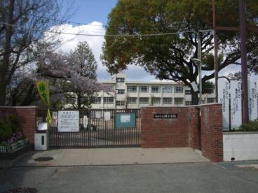尼崎市立 潮小学校の画像1
