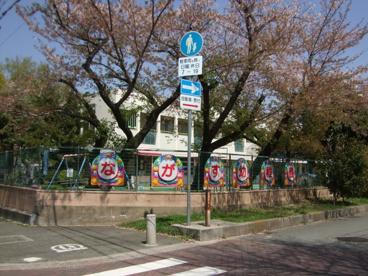 尼崎市立長洲幼稚園の画像1