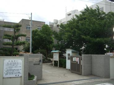 尼崎市立 浜田小学校の画像1
