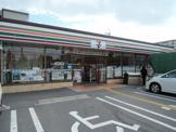セブン−イレブン 大阪長吉川辺2丁目店