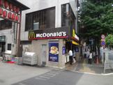 マクドナルド 本郷店