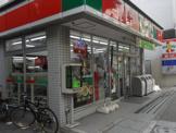 サンクス本郷5丁目店