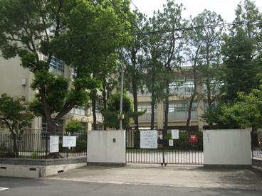 尼崎市立 小園小学校の画像1