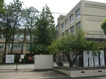 尼崎市立 小園小学校の画像2