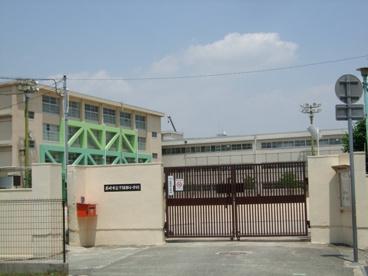 尼崎市立 下坂部小学校の画像1