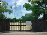 尼崎市立常陽中学校