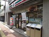 セブン・イレブン文京本郷4丁目店