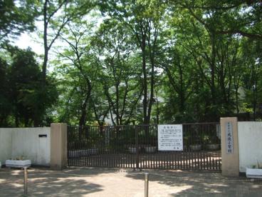 尼崎市立 成徳小学校の画像1