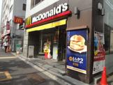 マクドナルド 春日駅前店