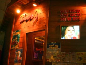 居酒屋 Beer,sの画像1