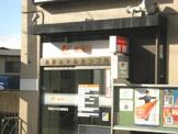 奈良あやめ池郵便局