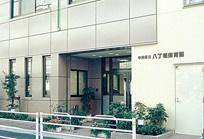 八丁堀保育園【託児所】の画像1