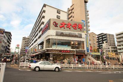 おおぜき西つつじケ丘店の画像1