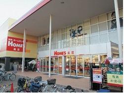 島忠仙川店の画像1