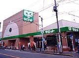 サミット成田東