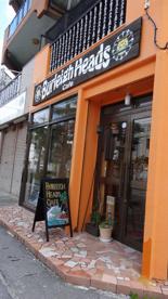 バーレイヘッズカフェの画像1