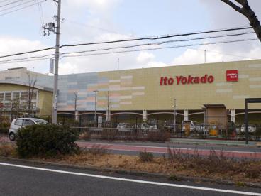 イトーヨーカドー甲子園店の画像1