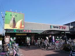 食品館アプロ西宮今津店の画像